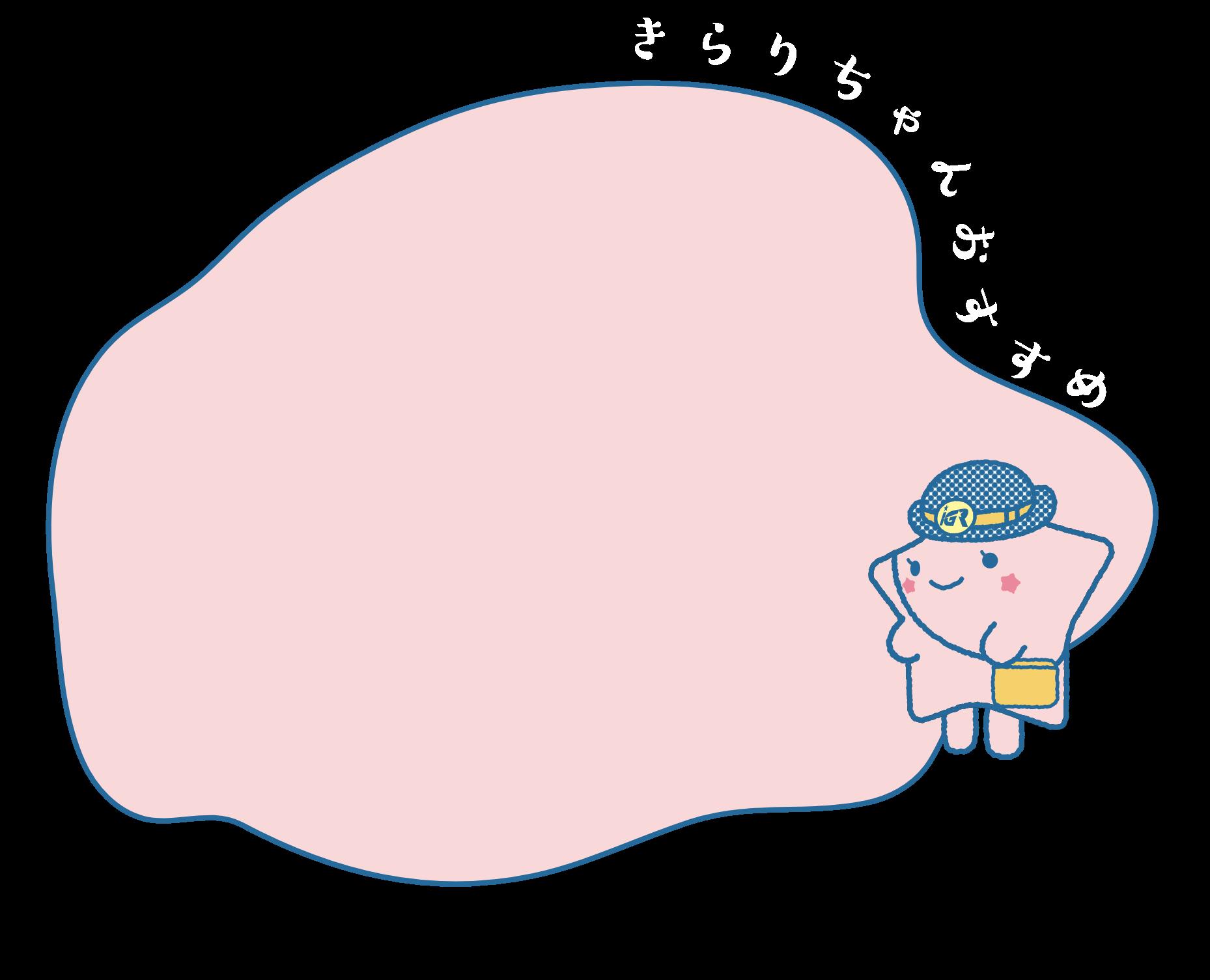 GINKIRA-PINK